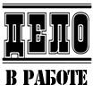 ВКалужской области полицией выявлен факт сокрытия денежных средств отналогообложения